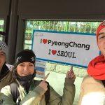 Diagenom GmbH: Sponsoring Pyeongchang